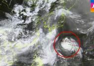 태풍 '할롤라' 북상…중북부 내일 새벽 많은 비 예상
