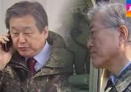 [청와대] '안보경쟁' 나선 차기 대권주자…치열한 경쟁