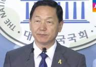 [국회] 야당발 의원 정수 증원 논란…새누리당은 반격
