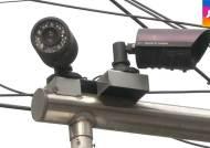 지자체 방범용 CCTV '경찰의 눈' 된다…범죄시 활용