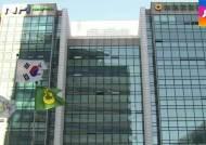 농협, 내년 임금피크제 도입…만 57세에 연봉 65% 지급