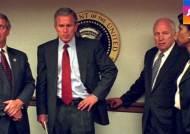 9·11 테러 당일, 백악관에서는…미공개 사진 350여장 공개