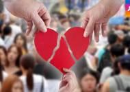 '자녀 상처주지 않기 위해' 이혼교육 받는 가정 늘어난다