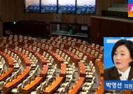 """[직통전화] 박영선 의원 """"지역균형 위해 권역별 비례 도입 필요"""""""