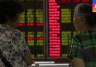 중국 증시, 8년여 만에 최대 폭락…부양책 약효 소멸