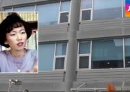 """김영사 회장 '횡령 혐의' 피소…""""법당에 돈 바쳐"""" 폭로전"""