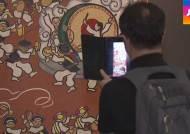광복, 그리고 격동의 삶…미술로 되돌아 본 한국의 70년