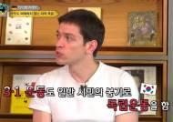 [비정상칼럼쇼 11회 풀영상] 한국 역사교육은 왜 숫자만 외우게 할까?