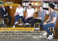 [비정상칼럼쇼 11회 핫클립] 한국 역사교육은 왜 숫자만 외우게 할까?
