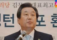 """김무성 """"우리에겐 역시 중국보다는 미국"""" 발언 논란"""