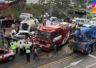 신호대기 차량 덮친 레미콘 트럭…1명 사망·8명 부상