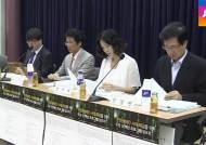 """'해킹 폭로팀'의 증언…""""국정원, 카톡 감청기능 요구"""""""