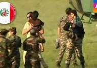 페루 게릴라 조직 '씨받이' 여성·어린이 등 39명 구출