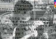 군, '윤일병 사건' 꼬리 문 은폐·조작 시도 정황…왜?