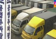 택배가 점령한 공영주차장…관리 소홀로 '시민 불편'