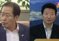 [국회] '견원지간' 홍준표-안상수 결국 파국으로 가나?