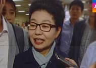 [청와대] 박근령 '친일망언' 돌출행동…청와대 입장은?