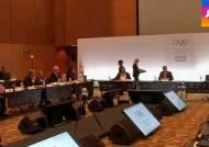 [뉴스브리핑] 2022년 동계올림픽, 중국 '베이징' 개최