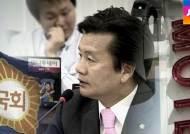 [수사현장] 심학봉 의원 성폭행 논란 '사건의 재구성'
