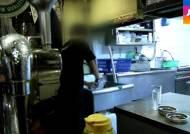 한국, 최저임금 이하 노동자 7명 중 1명…OECD 최다