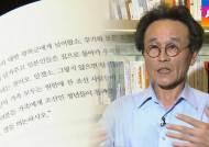 소설가 최종림, '암살' 표절 의혹 제기…소송 휘말리나