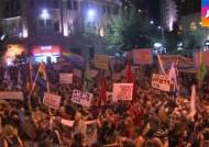 두 살배기 죽인 '증오범죄'…이스라엘, 연일 규탄 시위