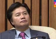 """[여당] 경찰 """"심학봉 의원, 무혐의"""" 결론…야당 윤리위 제소"""