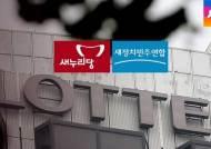 '롯데 때리기' 나선 정치권…'재벌 개혁' 의지는 의문