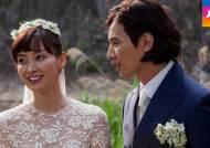 원빈·이나영, 곧 부모 된다…결혼 3개월 만에 희소식