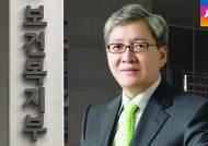 복지부장관 정진엽 교수…고용복지수석 김현숙 의원