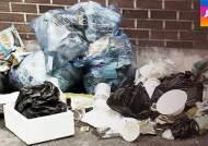 종량제 봉투값 오르자…곳곳 음식물쓰레기 불법투기