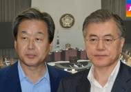 """문재인 """"공천-선거제 빅딜""""에 술렁…김무성 '미온적'"""