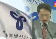 성범죄 교사 '즉시 퇴출·신상 공개'…뒷북 대처 논란