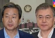 """문재인, 총선 룰 빅딜 제안…김무성 """"어렵지 않겠나"""""""