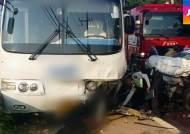 전북 고창서 버스-승용차 충돌사고…남녀 2명 사망