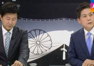 [김진·김만흠의 '왜냐면'] 선거제, 제안…정쟁…원위치?