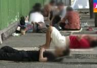 [르포] '폭염'에 쓰러지는 노숙인들…힘겨운 여름나기