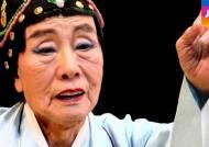 80년 외길인생…'한국 전통춤 거목' 이매방 명인 별세
