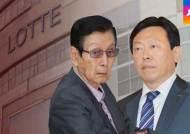 롯데 지배하는 'L투자회사' 대표이사 이름에 '신동빈'