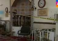 사우디 이슬람사원서 자폭테러 발생…최소 15명 숨져