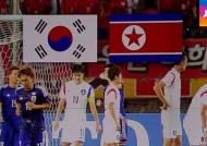 내일은 남자축구…김신욱 vs 박현일, 남북 골리앗 대결