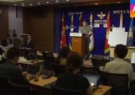 [청와대] 북한군의 지뢰도발…우리군, 강력 대응 시사