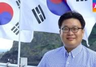 """[인터뷰] 서경덕 """"세계적 여론 통해 일본 압박해야"""""""