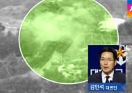 """[직통전화] 군 """"대북 확성기 방송, 매우 전략·전술적인 대응책"""""""