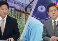 [김진·김만흠의 '왜냐면'] 북, DMZ 지뢰 도발…의도는?