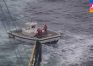 원양어선 인도네시아 선원들, 해상서 베트남인 살해