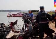 러시아서 헬기-수상기 충돌사고…9명 사망·1명 실종