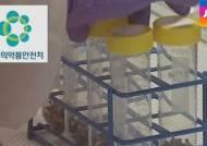 '자가품질검사제' 곳곳 허점…허위 성적서 대거 적발