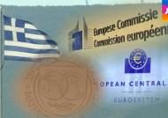 그리스 국가부도 면했다…3차 구제금융안 사실상 합의