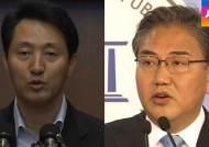 [여당] 오세훈-박진, '정치1번지' 종로 출마…빅매치 벌어지나?